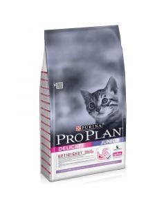 Pro Plan Junior Cat корм для котят индейка чувствительное пищеварение