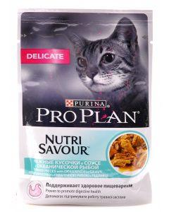 Pro Plan Nutri Savour Delicate Oceanfish in Gravy Влажный корм для кошек с чувствительным пищеварением (океаническая рыба в соусе)