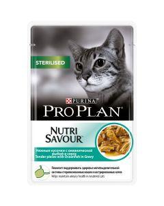 Pro Plan Nutri Savour Sterilised Oceanfish in Gravy Влажный корм для стерилизованных кошек (океаническая рыба в соусе)