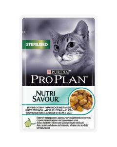 Purina Pro Plan NutriSavour Sterilised Feline with Ocean Fish для стерилизованных кошек и кастрированных котов со вкусом океанической рыбы в желе