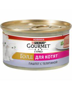 Gourmet Gold паштет для котят с телятиной, 85 г