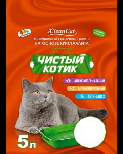 """Наполнитель на основе кристаллита """"Чистый котик"""" 5 л"""