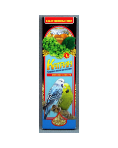 Катрин палочки для волнистых попугаев Морская Капуста 2шт