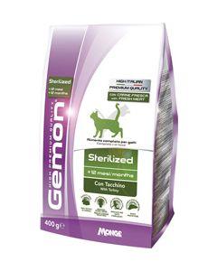 Сухой корм для стерилизованных кошек Gemon Sterilized Turkey (индейка)
